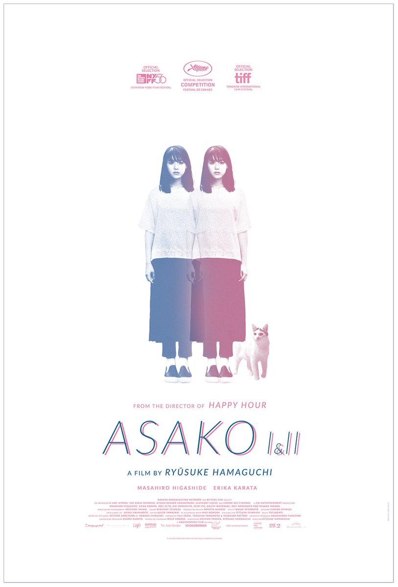Poster for Asako I & II