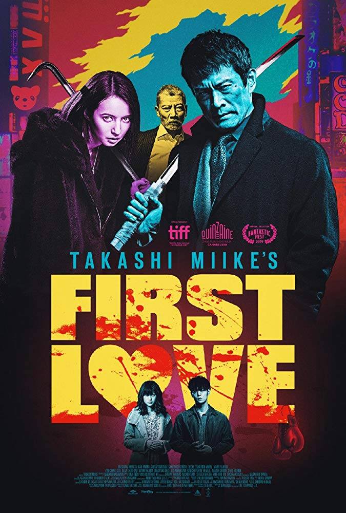 Poster for First Love