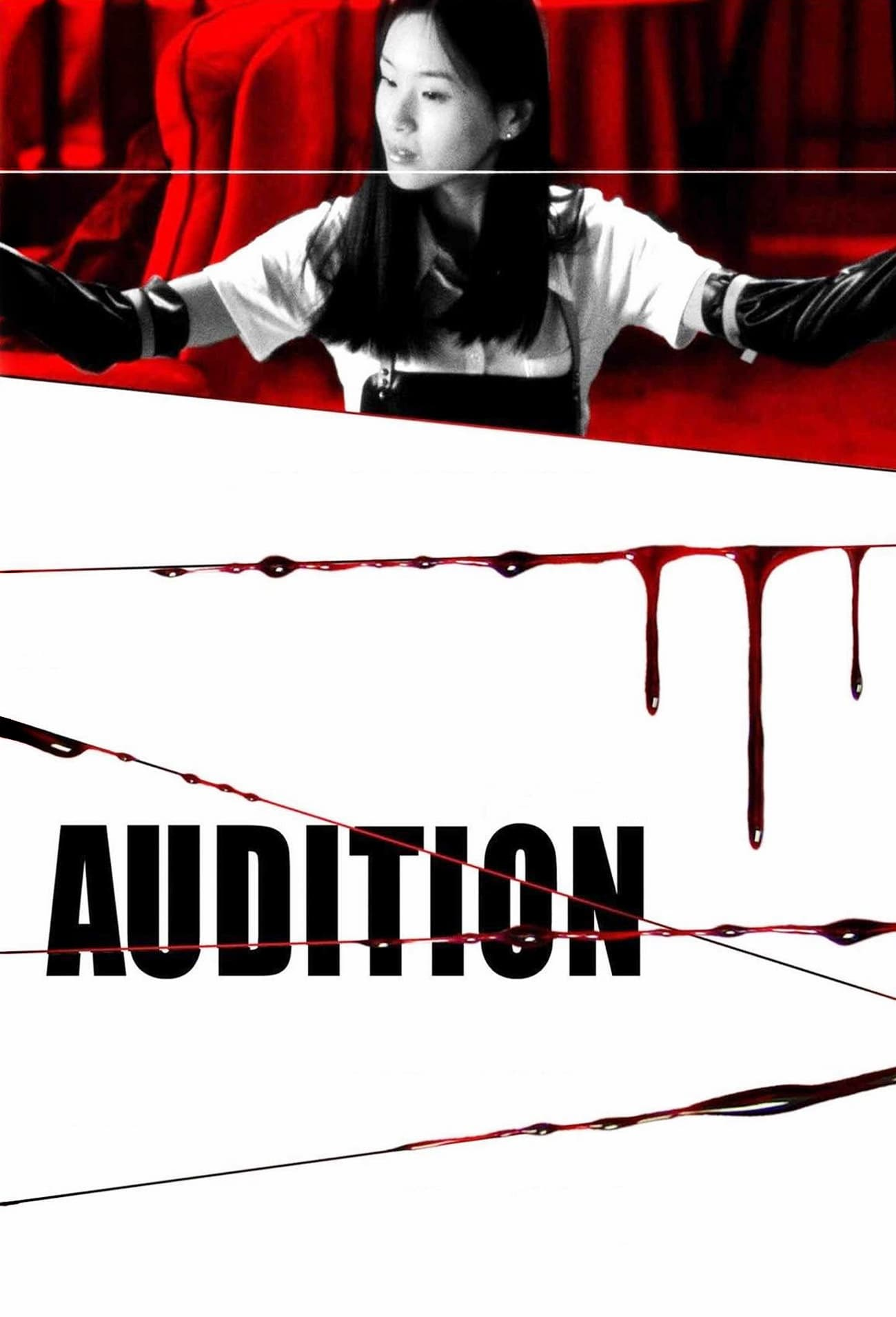 Poster for Audition (Odishon)