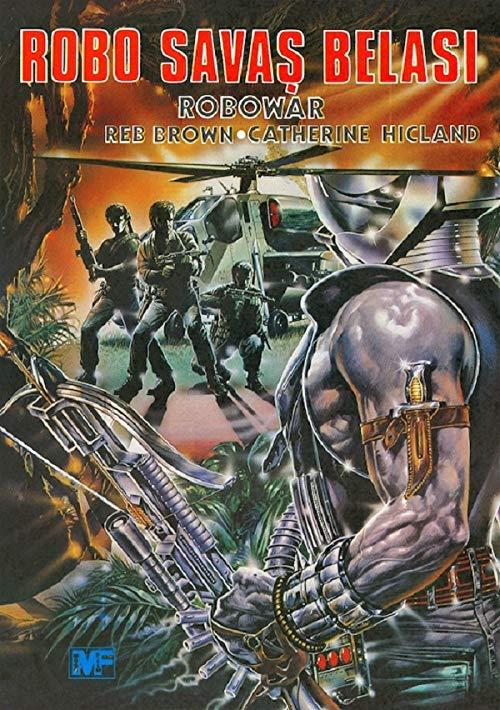 Poster for Robowar