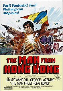 Poster for The Man from Hong Kong