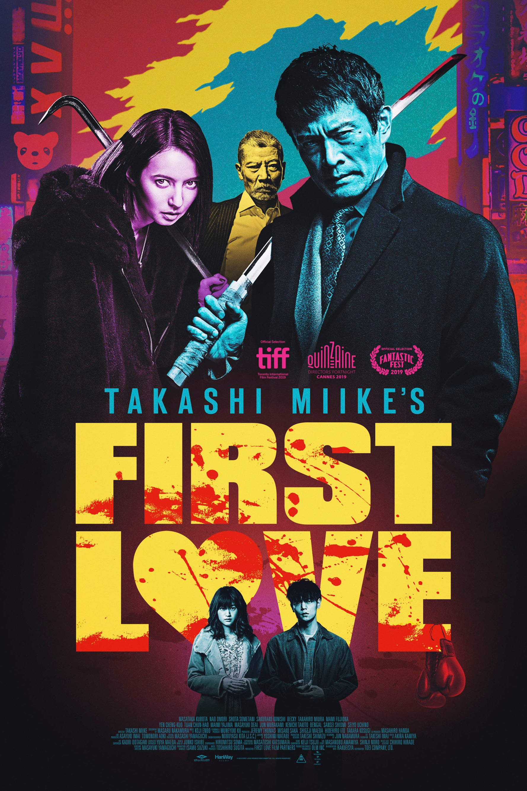 Poster for First Love (Hatsukoi)