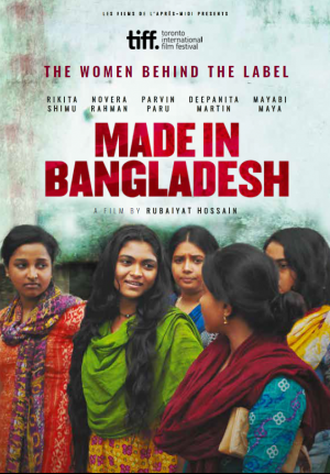 Poster for Made in Bangladesh
