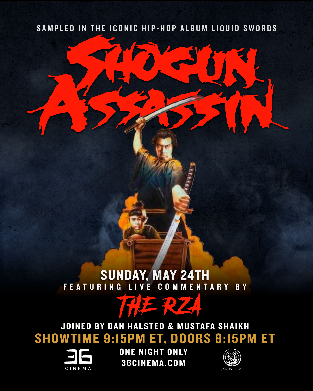 """Poster for """"Shogun Assassin"""" Live Stream w/RZA"""