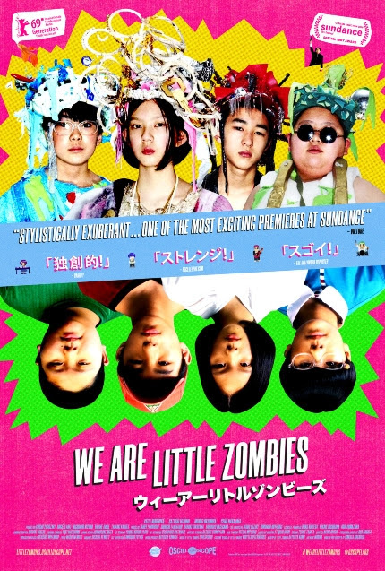 Poster for We Are Little Zombies