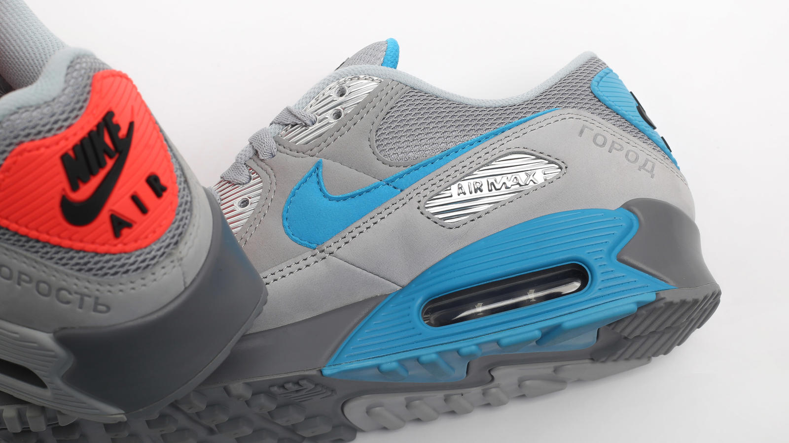 Nike Air Max 90 Moscow 1