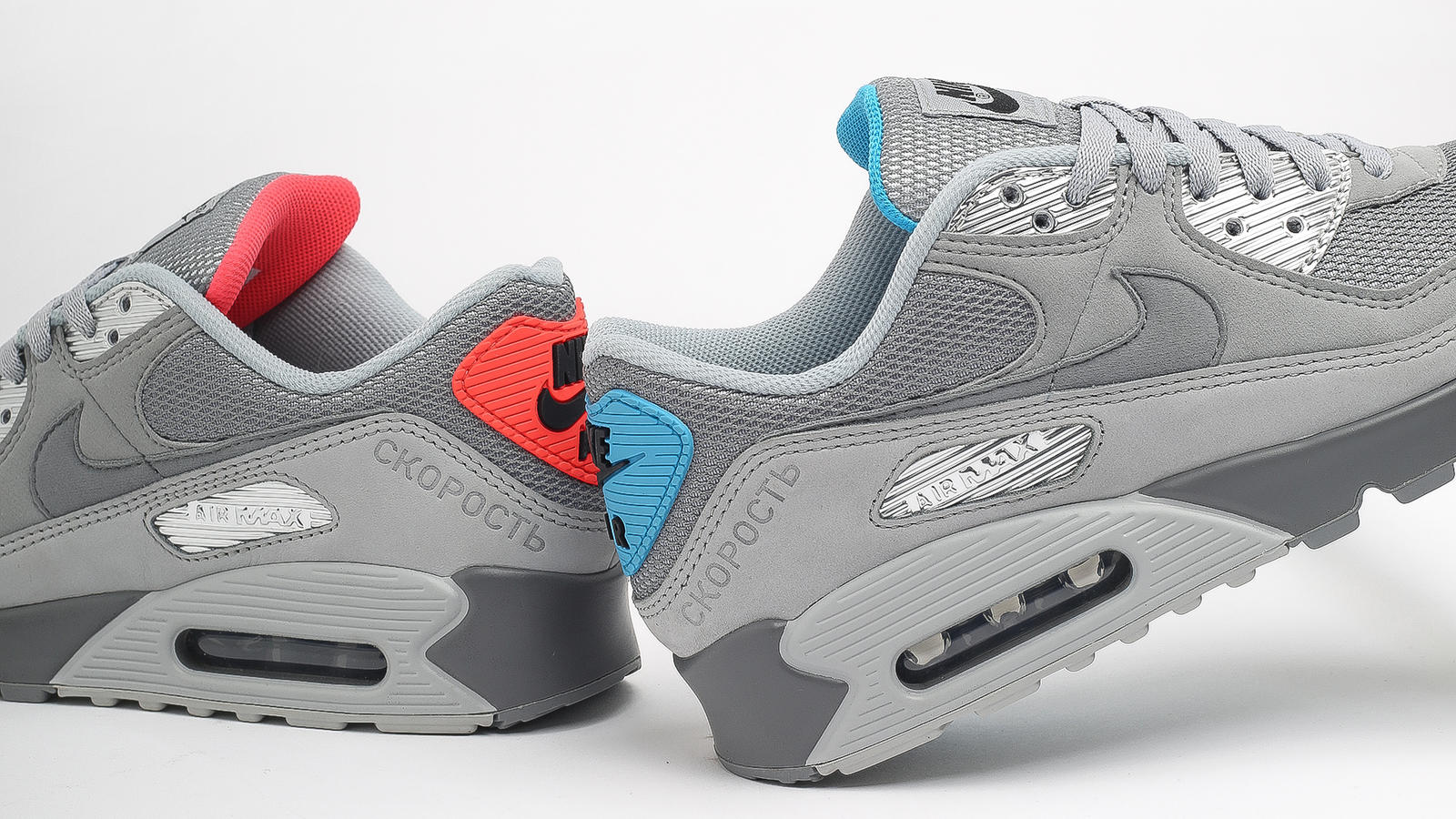 Nike Air Max 90 Moscow 3