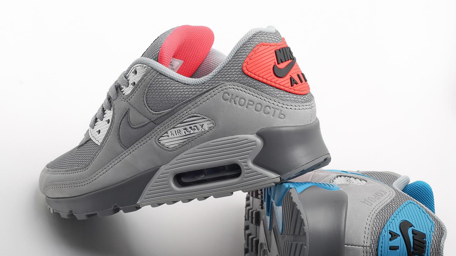Nike Air Max 90 Moscow - Nike News