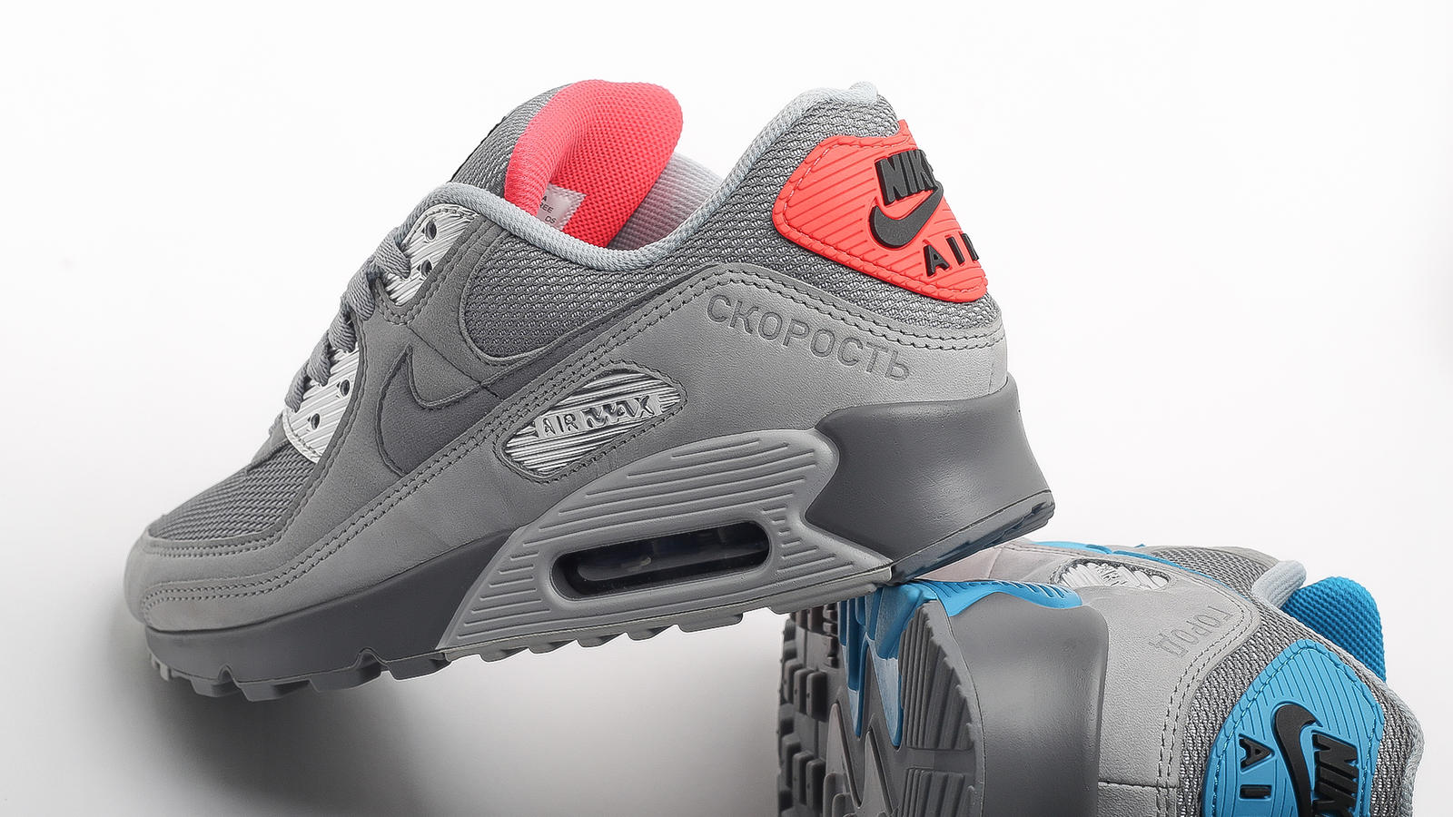 Nike Air Max 90 Moscow 4