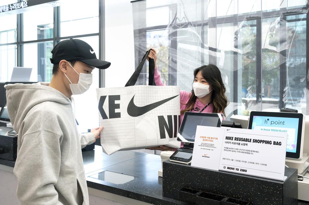 What to Know about Nike Unite
