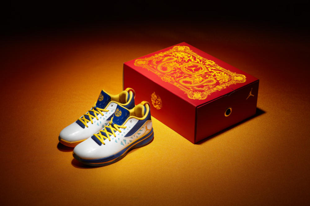 Chris Paul's signature kicks get laced with the Year of the Dragon treatment