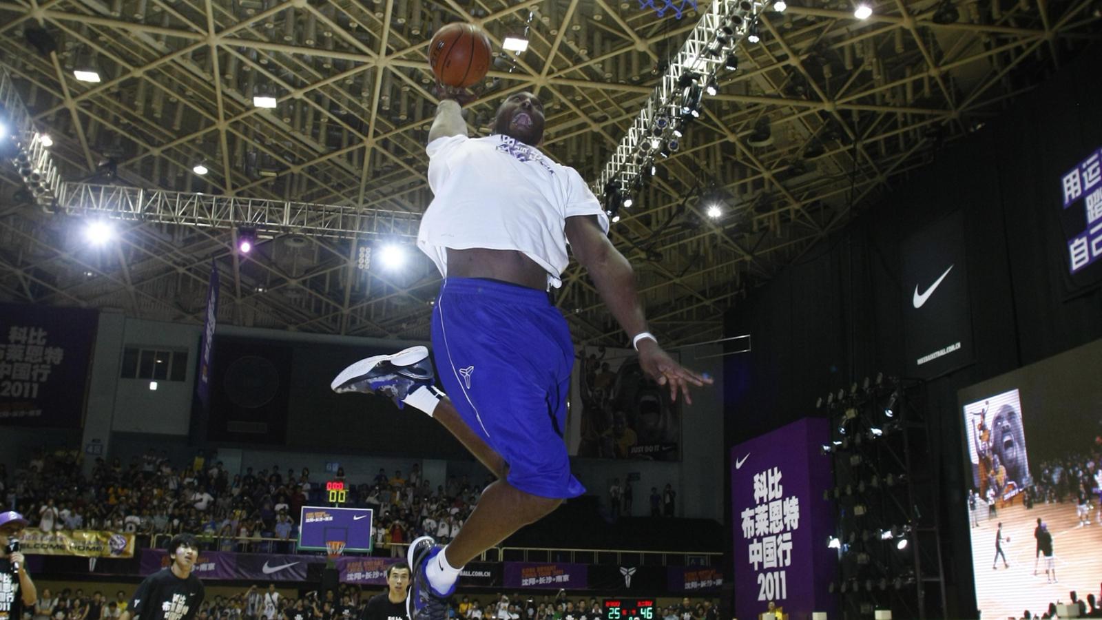 Kobe Bryant: Nanjing