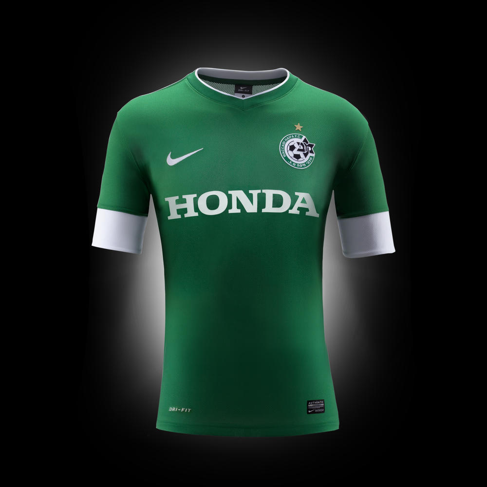 Nike unveils Maccabi Haifa Home Kit for 2012/13 season