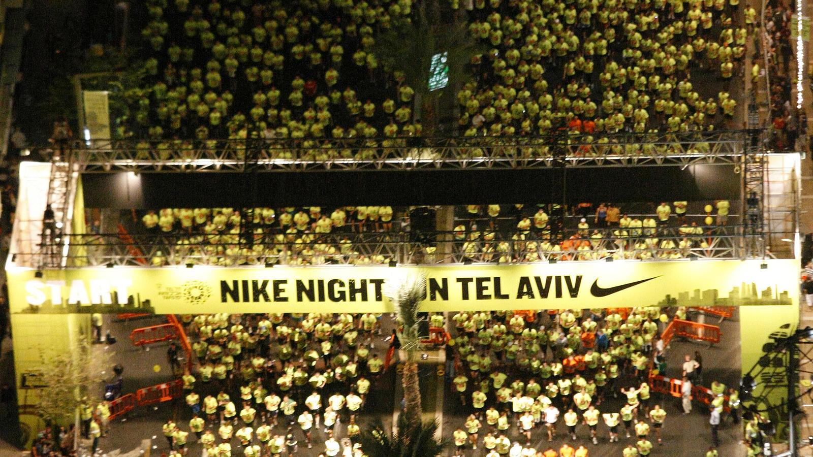 free shipping e345e af792 Nike Running We Run 2012 17. Allyson Felix. Nike Running We Run 2012 17.  Allyson Felix. Nike Running We Run 2012 17. Allyson Felix ...