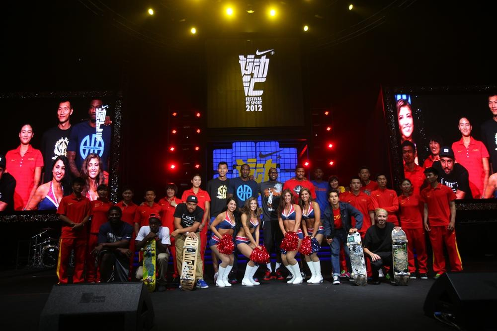 Nike+ Festival of Sport 2012 kicks off in Shanghai