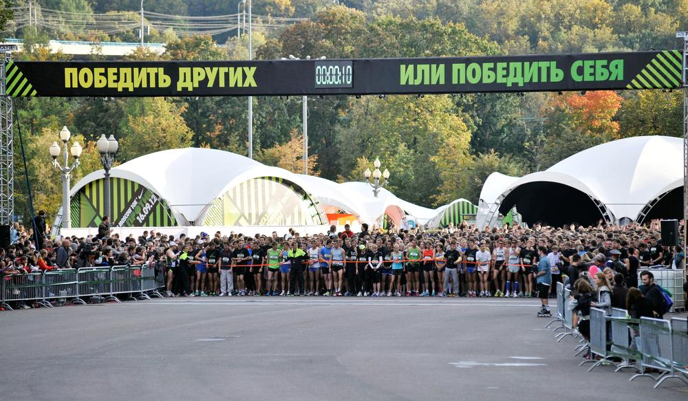 Nike s We Run Moscow 10K connects nearly 20 c02dfc83c