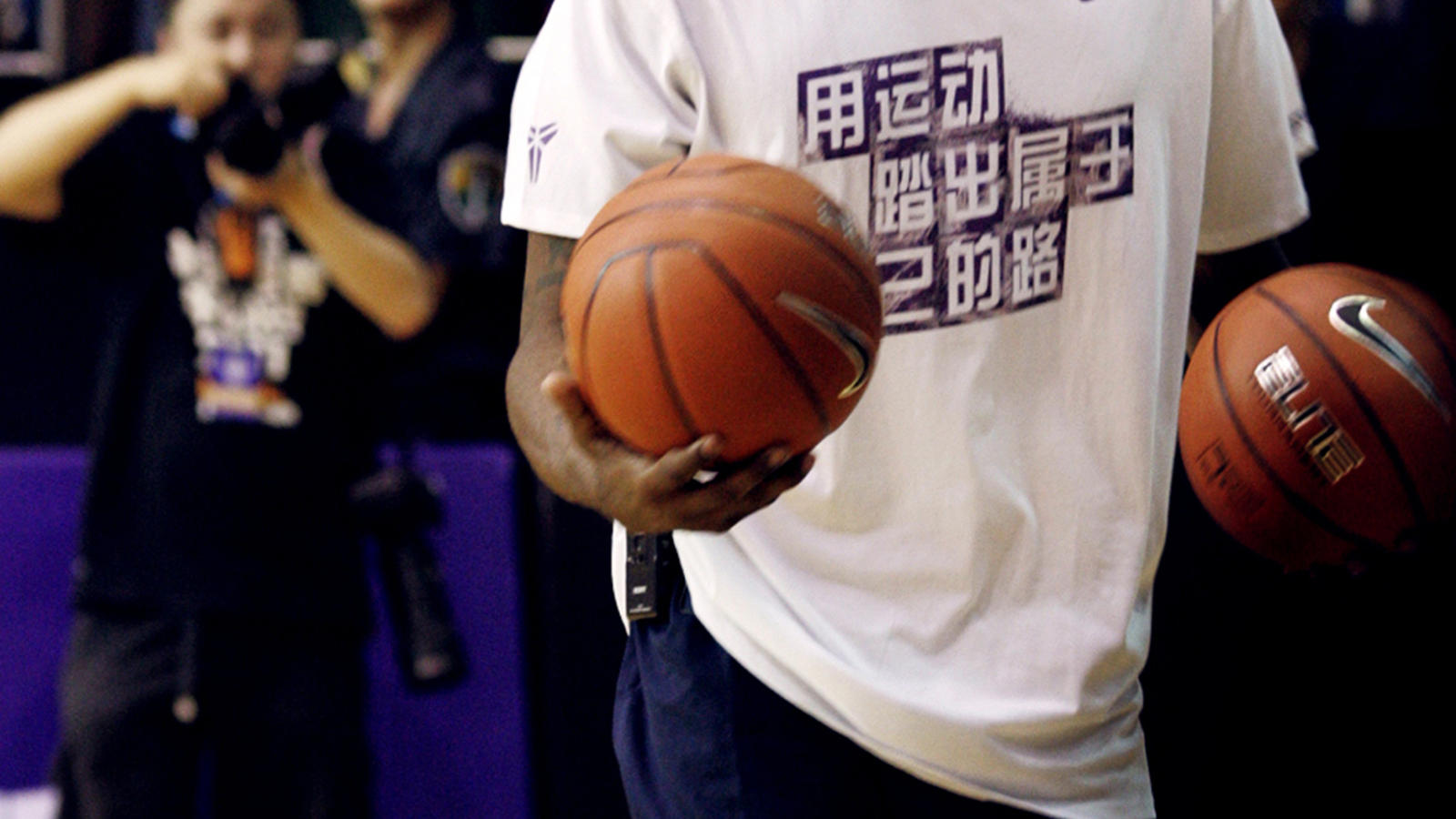 Kobe Bryant: Changsa