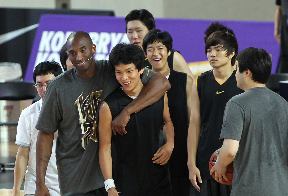Kobe Bryant: Seoul