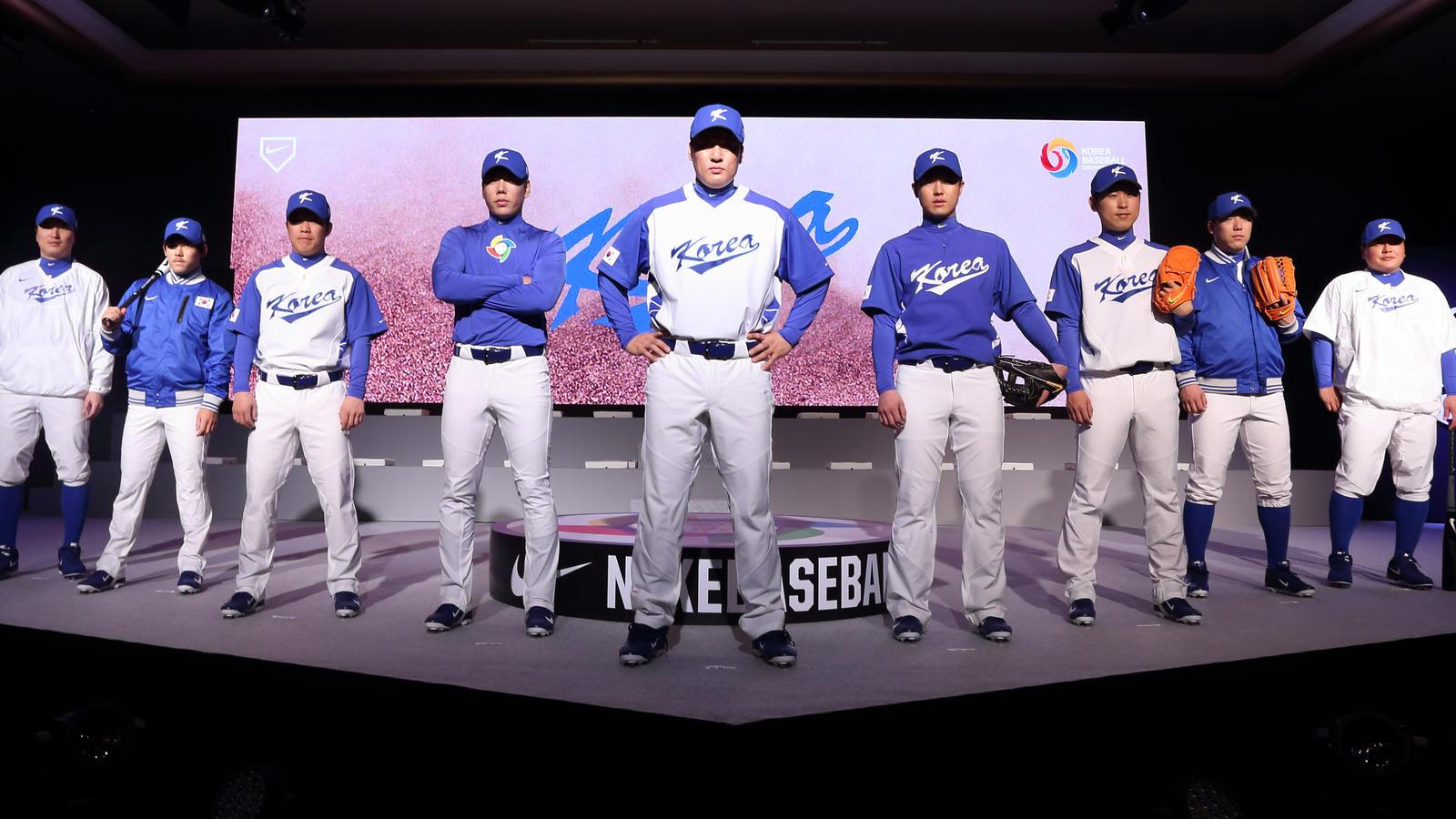 buy popular 6d3a4 edf85 Nike's Korea National Baseball Team uniforms designed for ...