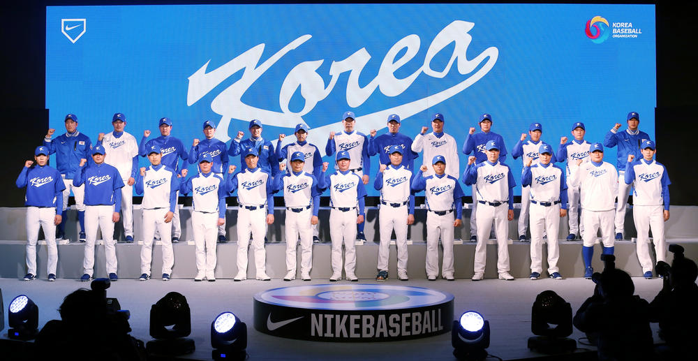 Nike's Korea National Baseball Team uniforms designed for speed, power, movement