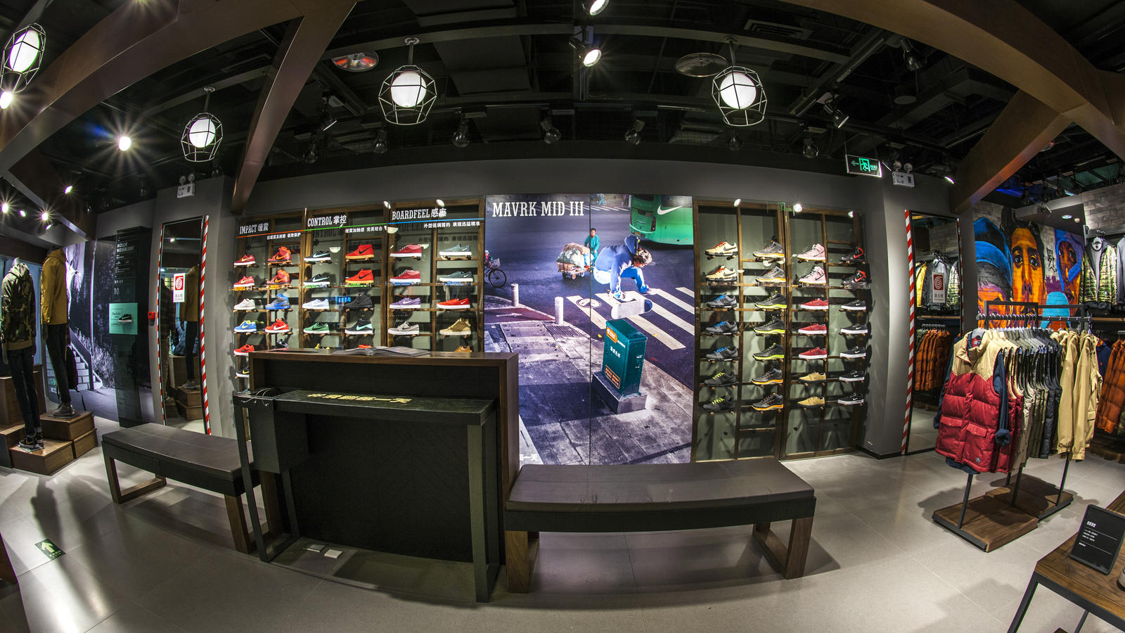 Nike_Action_Sports_Beijing_1
