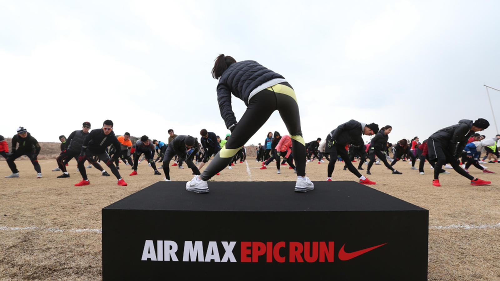 AirMax_EpicRun_9
