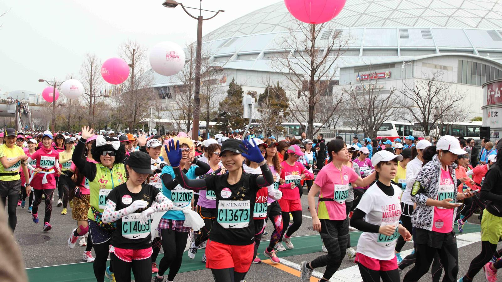 Nike News - Thousands of runners take to streets in Nike
