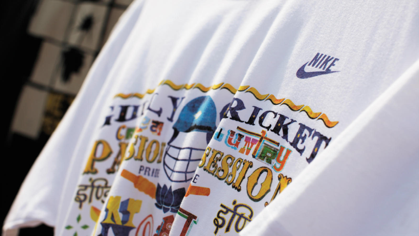NIKE SPORTSWEAR PRESENTS CRICKET
