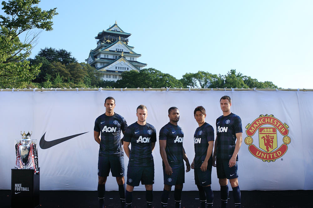 Nike Unveils Manchester United Away Kit for 2013-14 Season