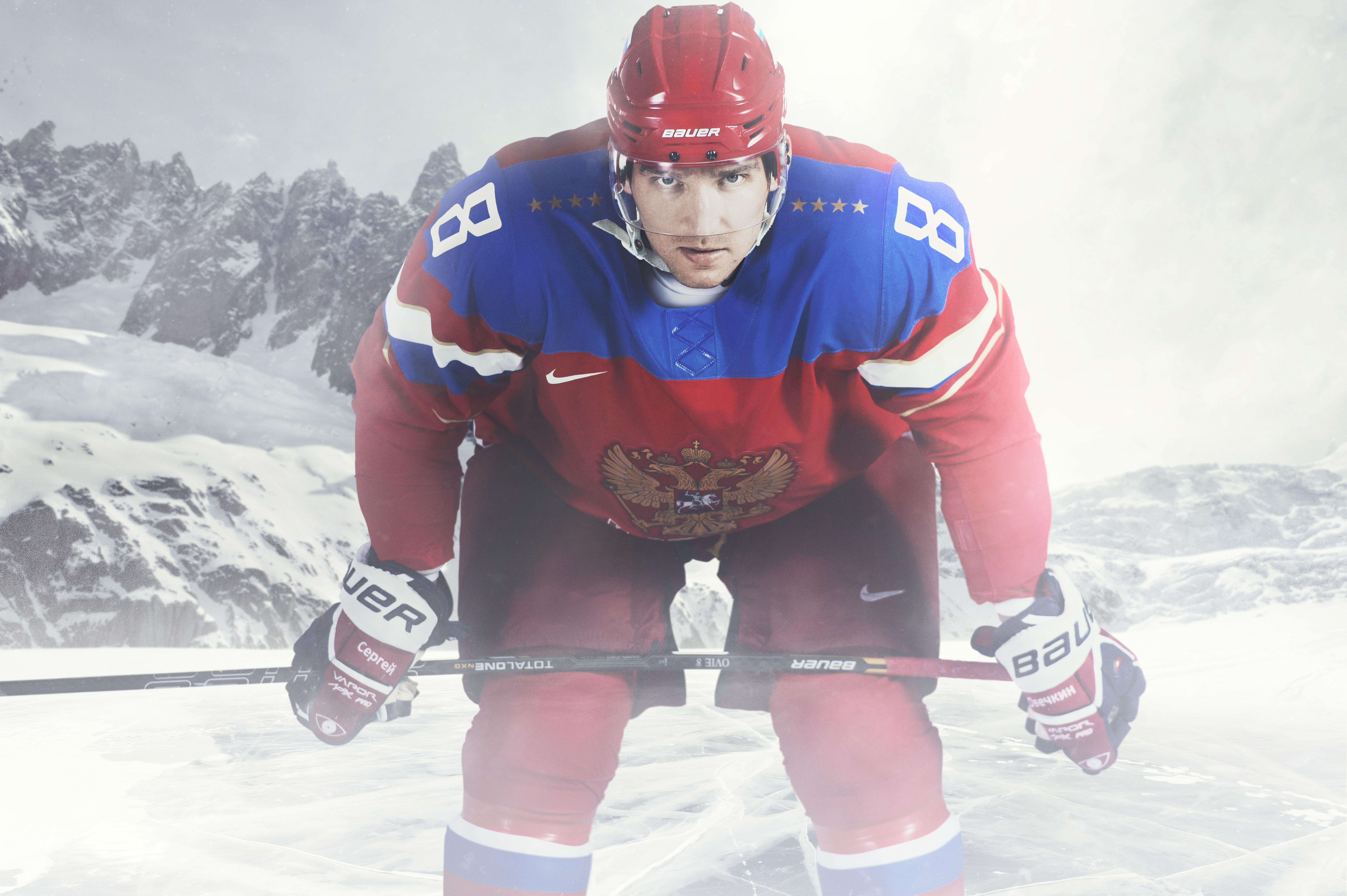 Russian Ice Hockey Jerseys And