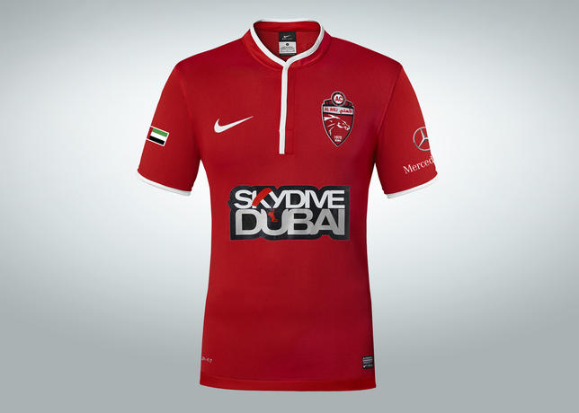 17f55b3861bd0 Al ahli full red large