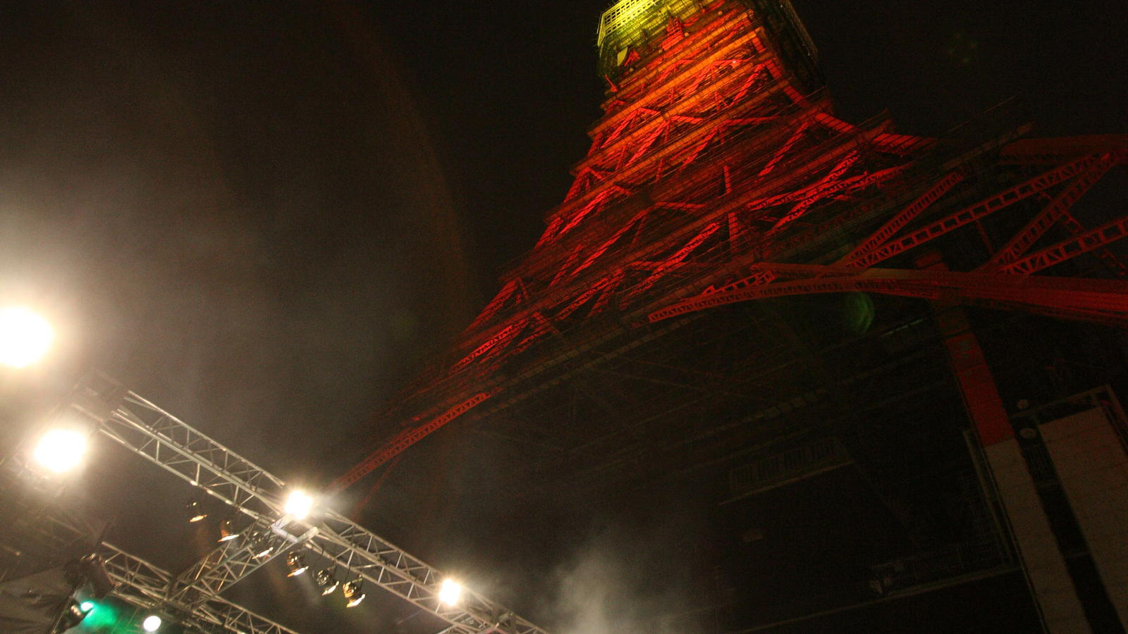 Stage and Tokyo Tower