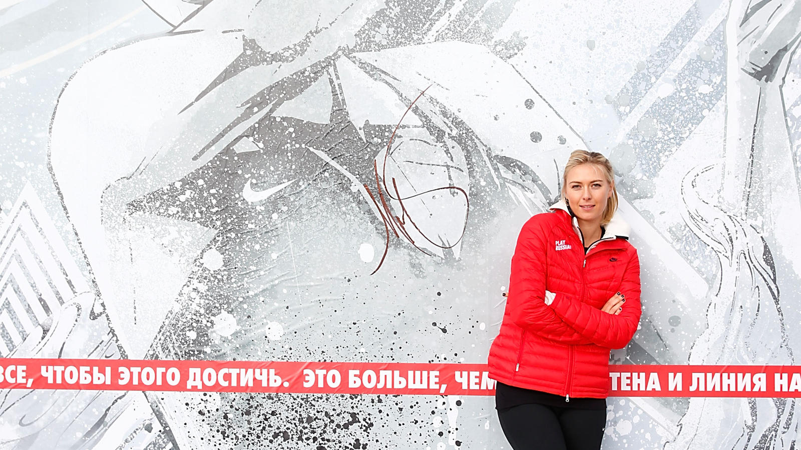 Nike welcomes Maria Sharapova home with new court