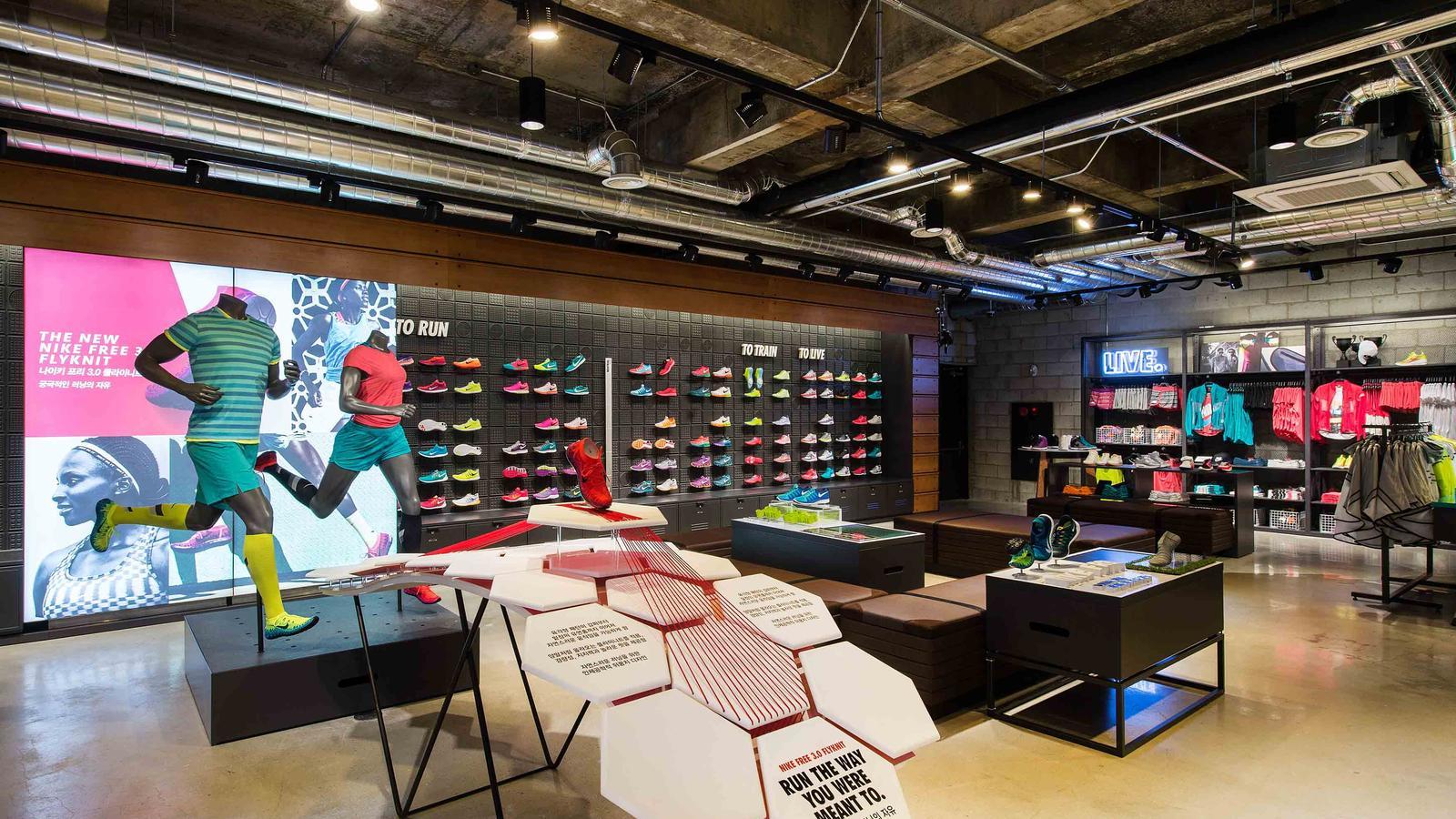 Nike Gangnam