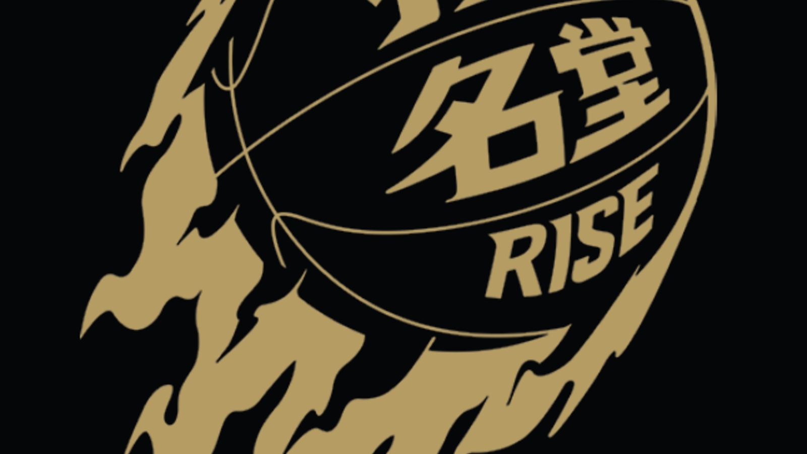 China Basketball Nike Gets Rise In News Campaign Underway nqwUP1ZYw