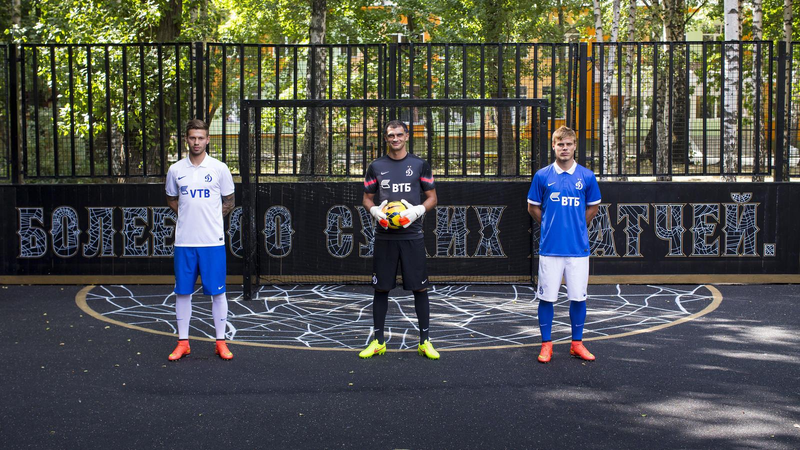 Nike_Dynamo_kit_presentation_1