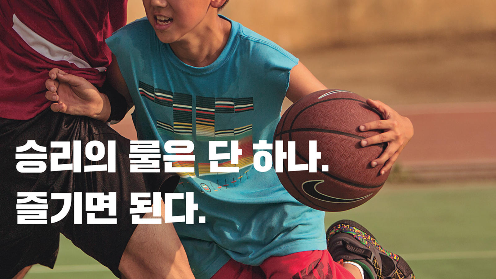 vertical_basketball_jdi_copy