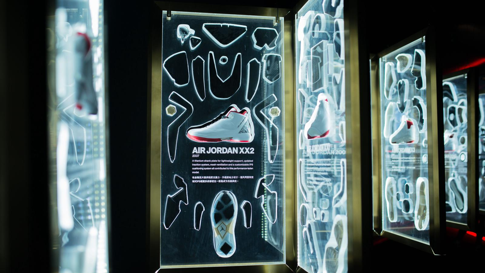 Nike Lab X158 SHA, China
