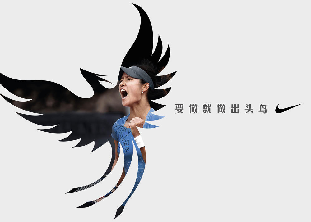 Be the Bird that Sticks Out: Nike Honors Li Na