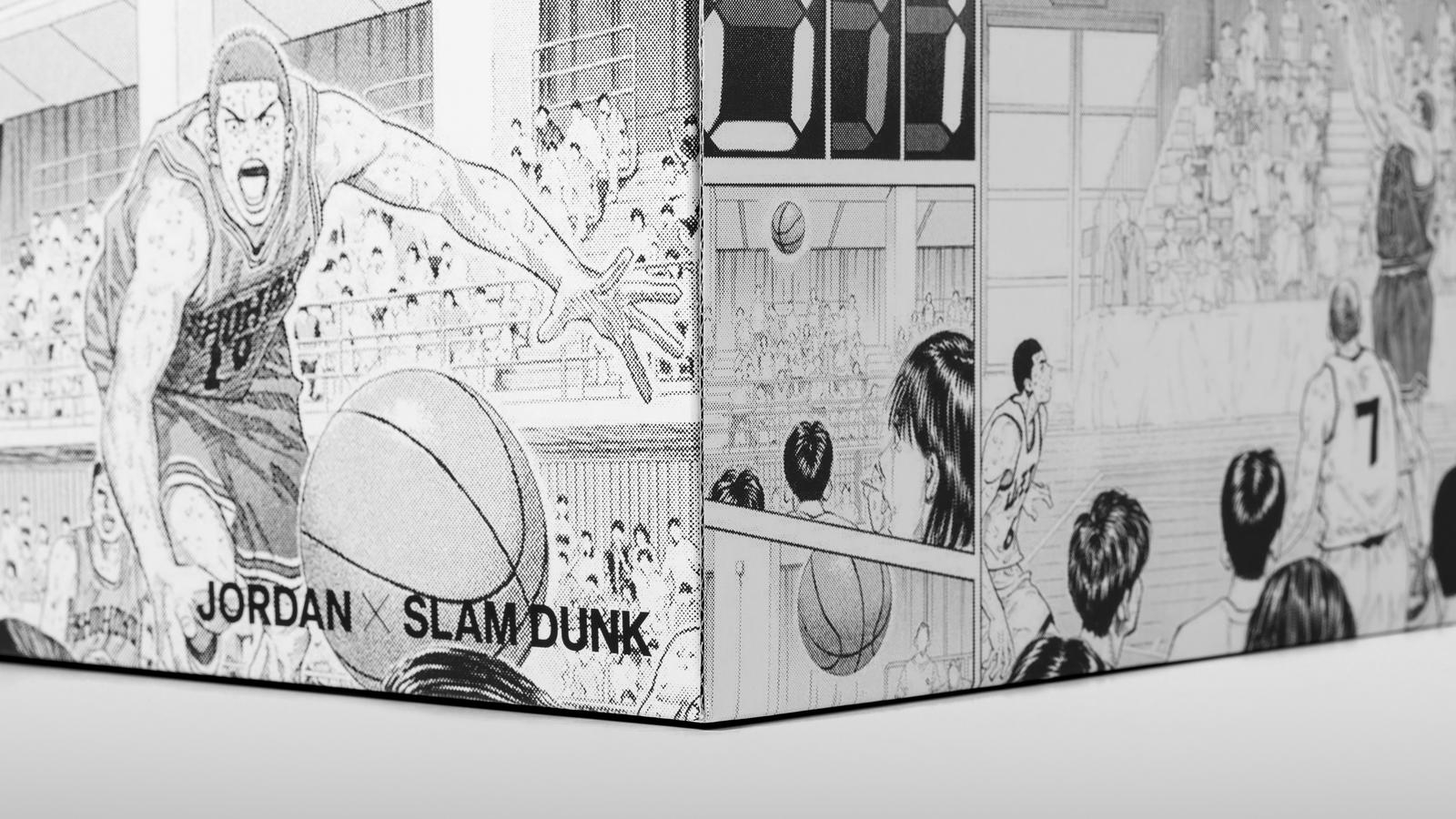 Slam Dunk Graphic