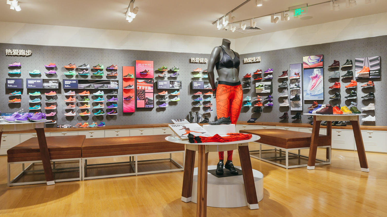Nike Women s-only Store with Premium On-site Sports Experience Opens ... 6791b89c5