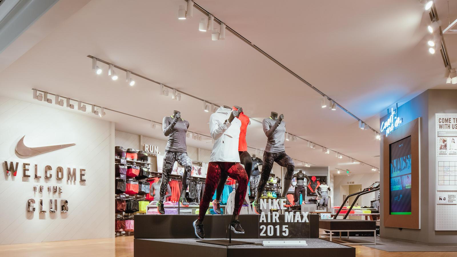 Nike Women Shanghai 2