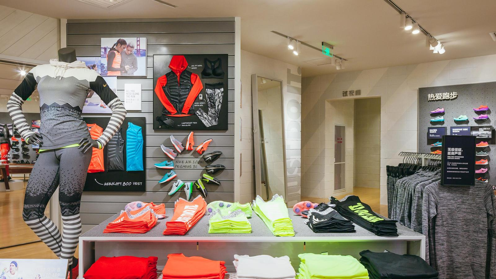 Nike Women Shanghai 6