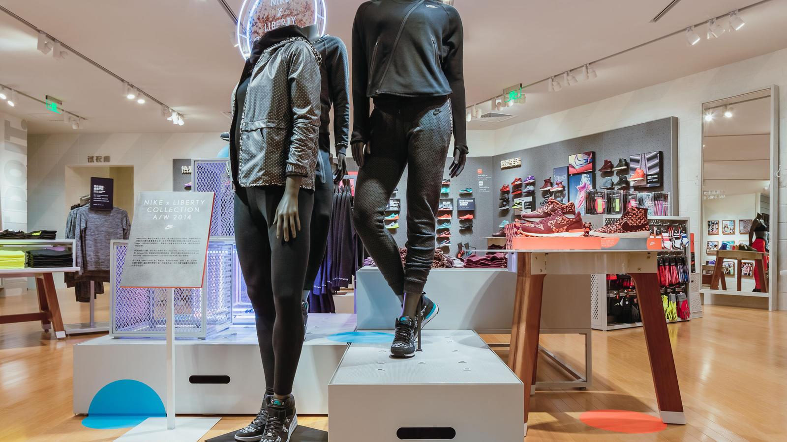 Nike Women Shanghai 8