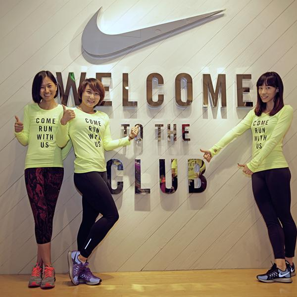 Nike Women Shanghai 12