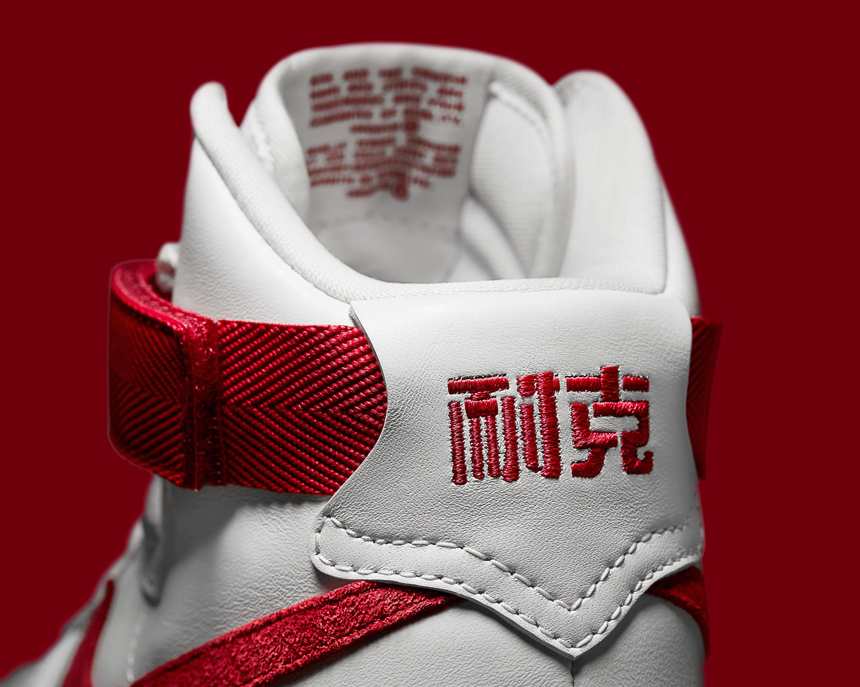 Custom Made Nike Air Force 1 High 07 X Louis Vuitton