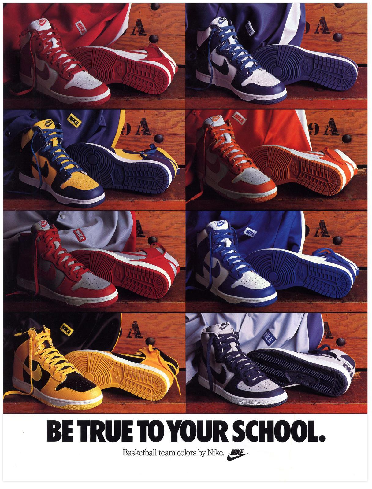 Inside Access: The Nike Dunk Celebrates