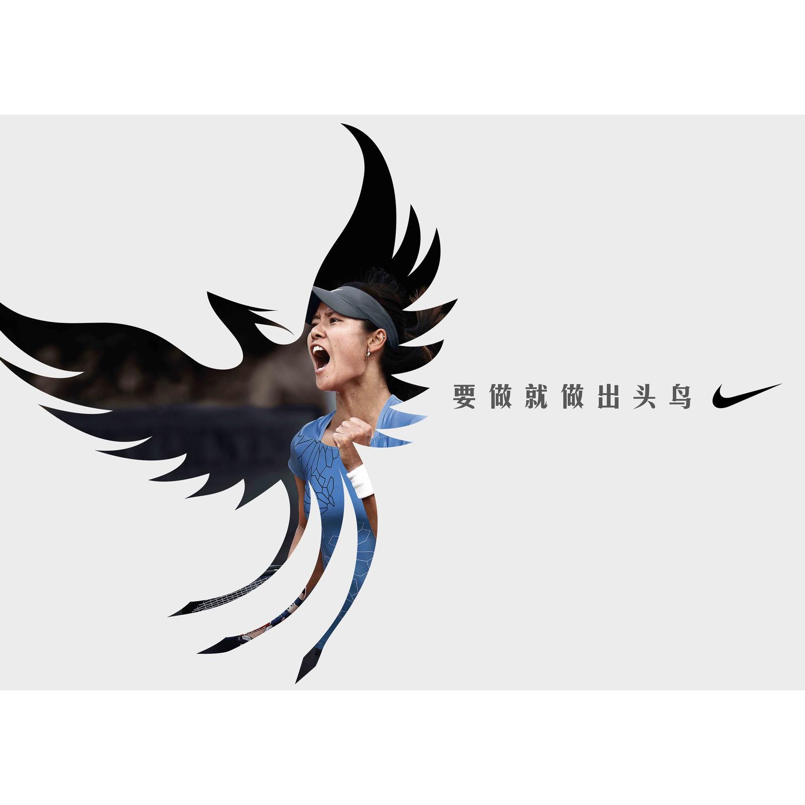 "Li Na ""Be the Bird that Sticks Out"" 2014"