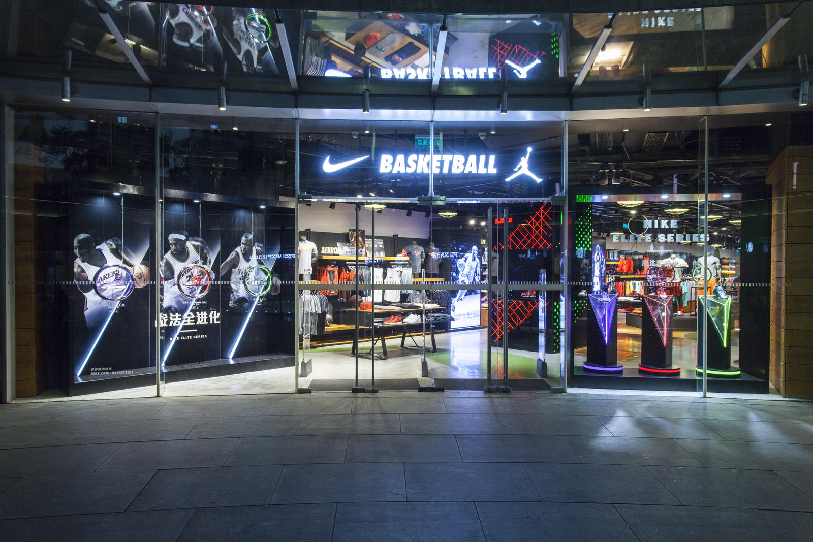 Inside Access: Nike Fosters Basketball's Growth and