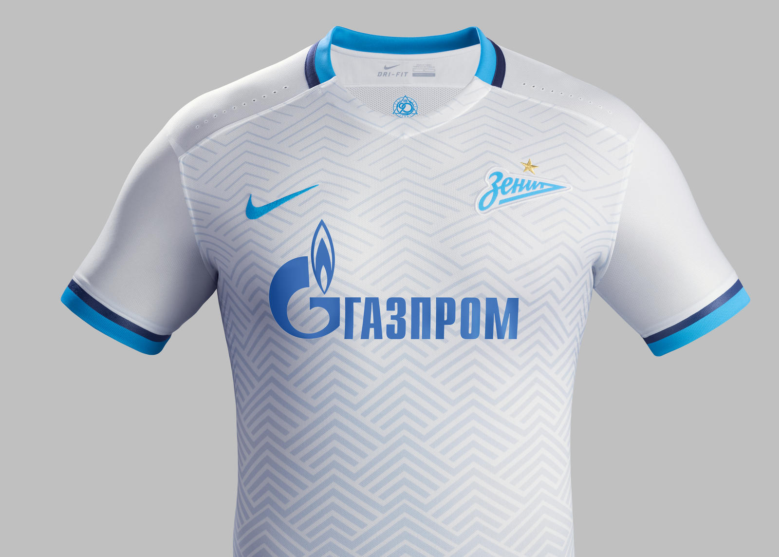 Nike Zenit Away Kit Front